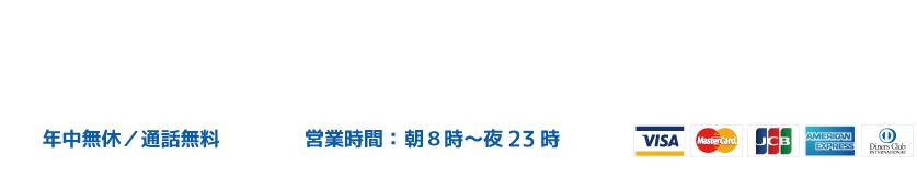 世田谷区で車の鍵作成・鍵開けのご依頼はお電話ください。
